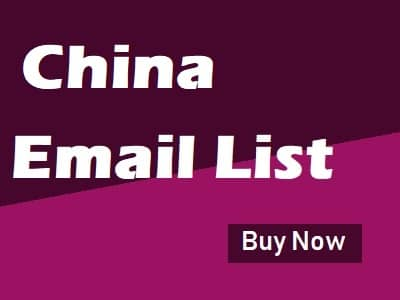 China Email List